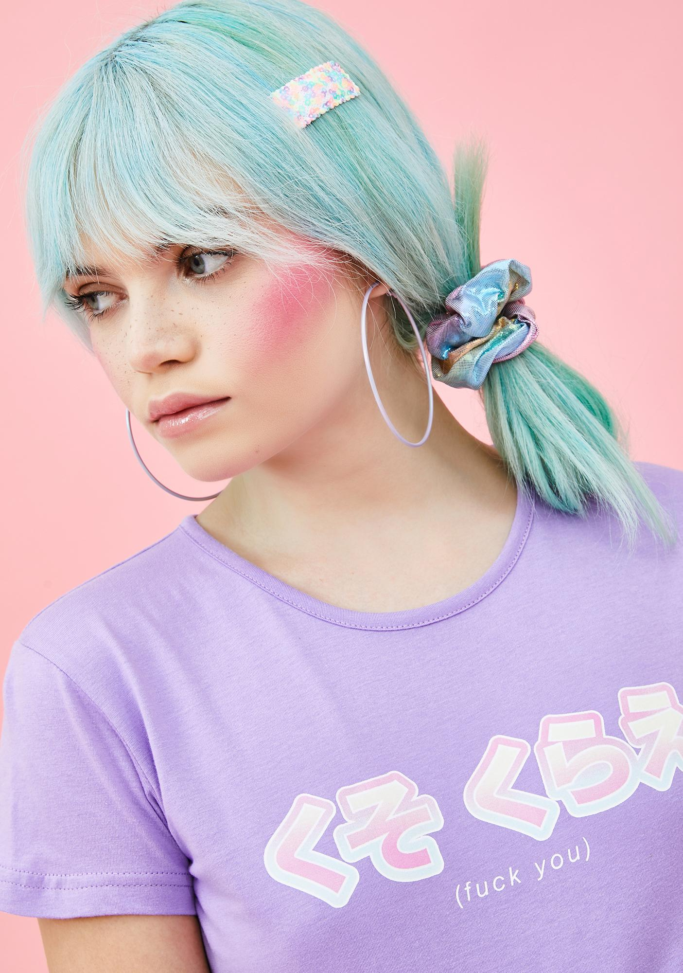 Do Or Tie Dye Scrunchie Set