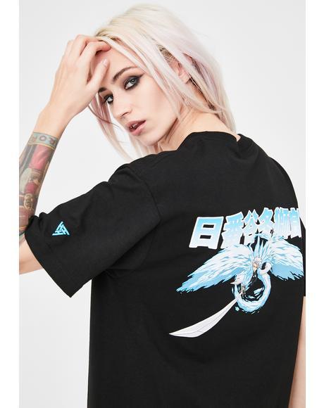 X Bleach Black Toshiro Ice Graphic Tee