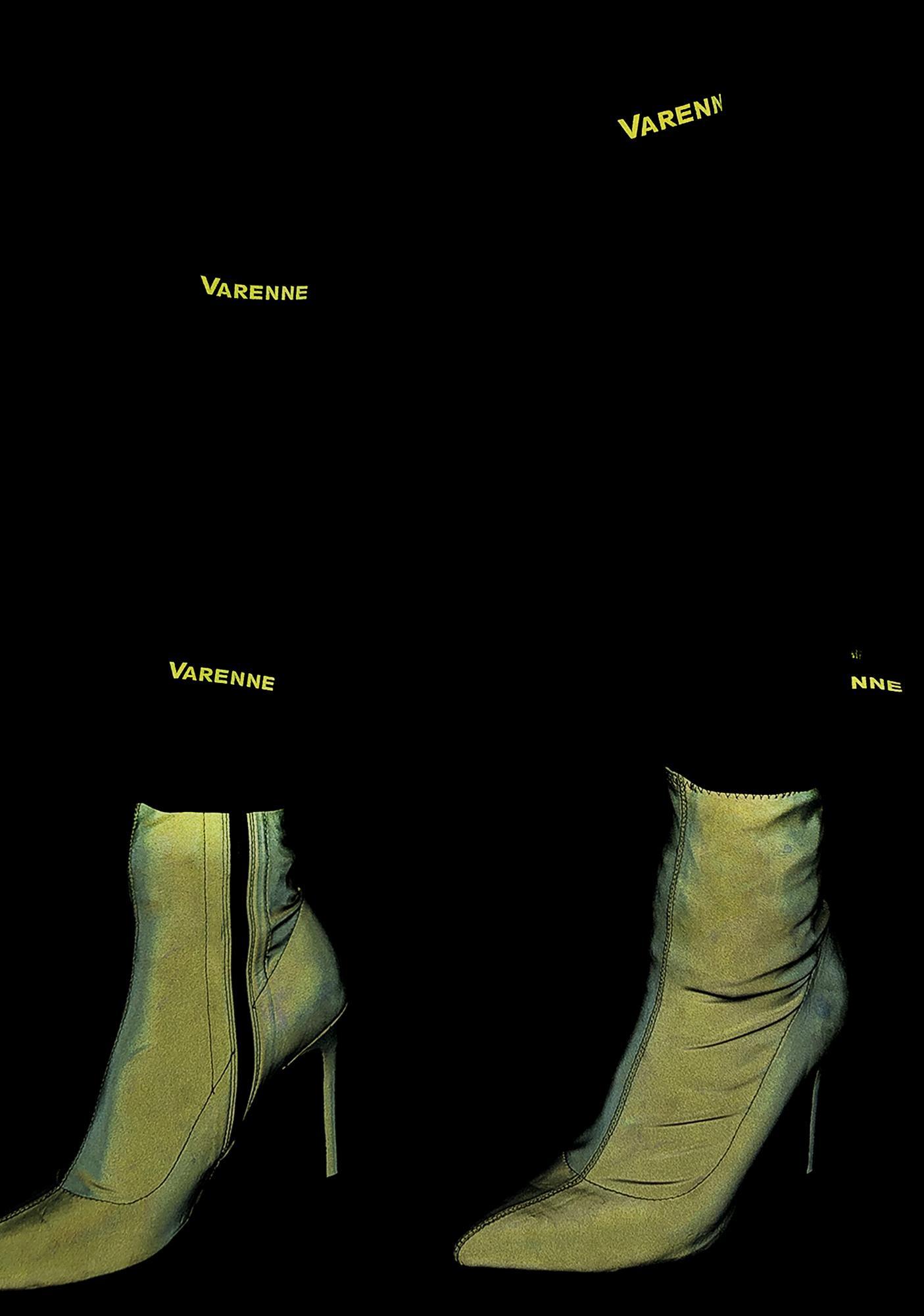 Varenne V Cut Strap Slush Pants