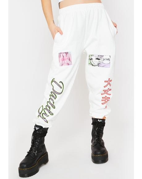 White Joubu Jogger Sweatpants