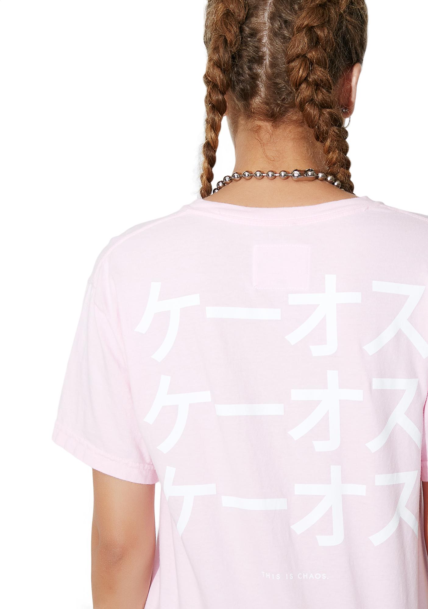 Perspectives Global Katakana Tee