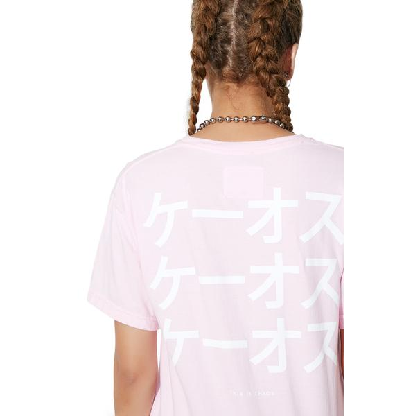 Perspectives Global Katakana Tee
