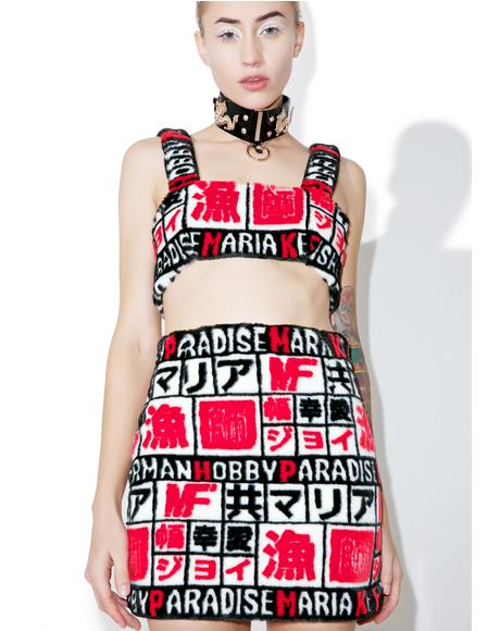 3D Fur Skirt