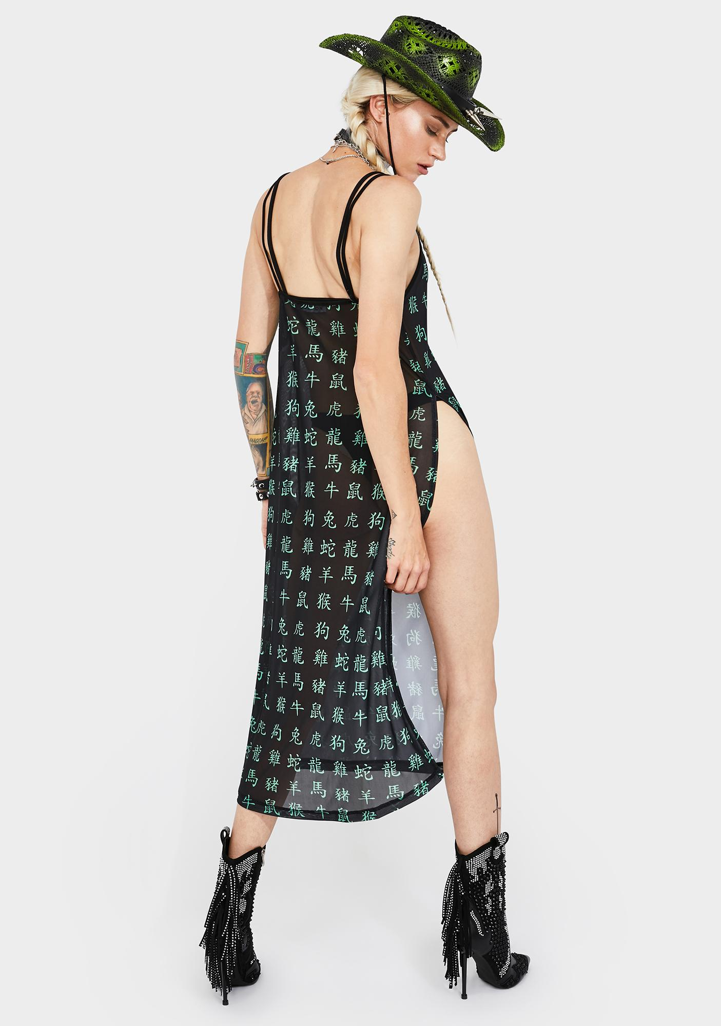 Motel Hidden Charm Desire Midi Dress