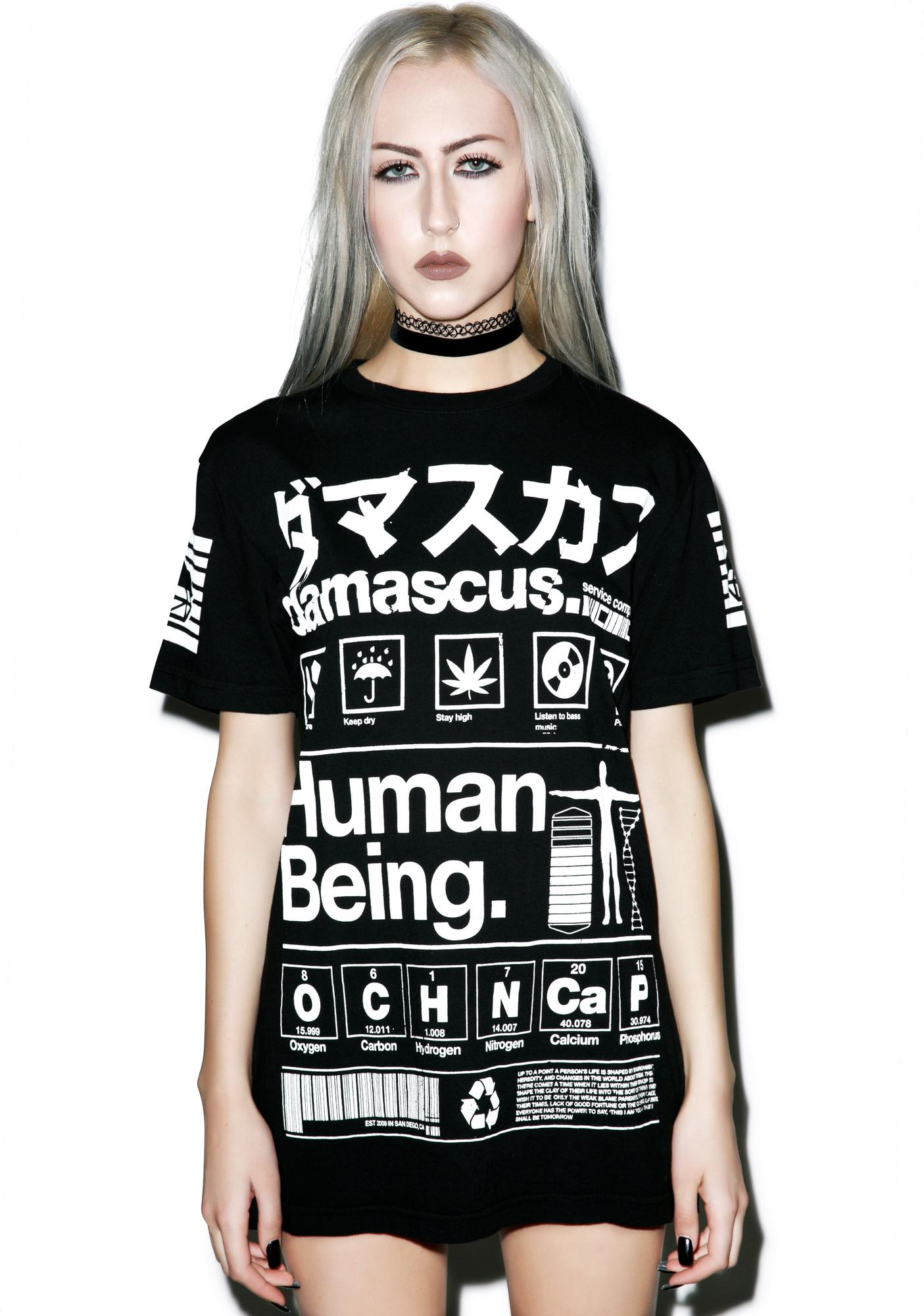 Damascus Human Being Tee