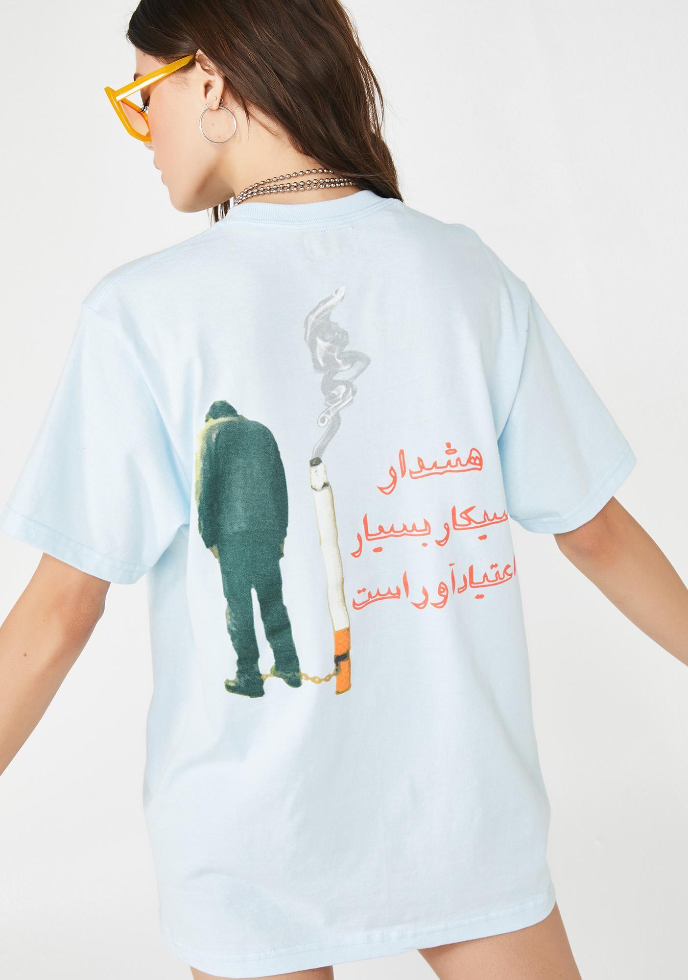 Funeral Cigarette Addiction Tee