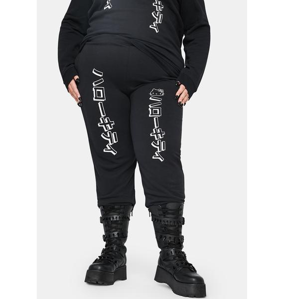 NEW GIRL ORDER Curve Hello Kitty Graphic Joggers