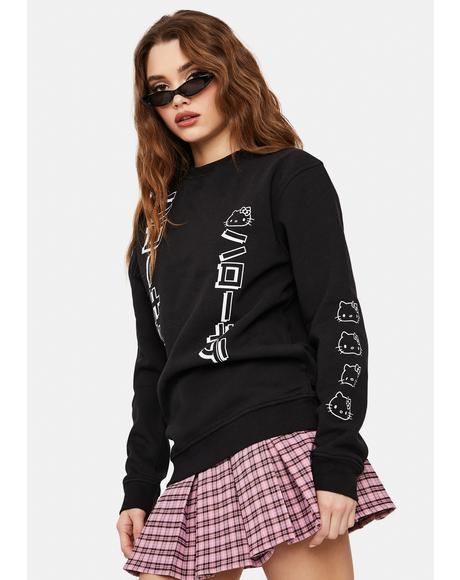Hello Kitty Crewneck Sweatshirt