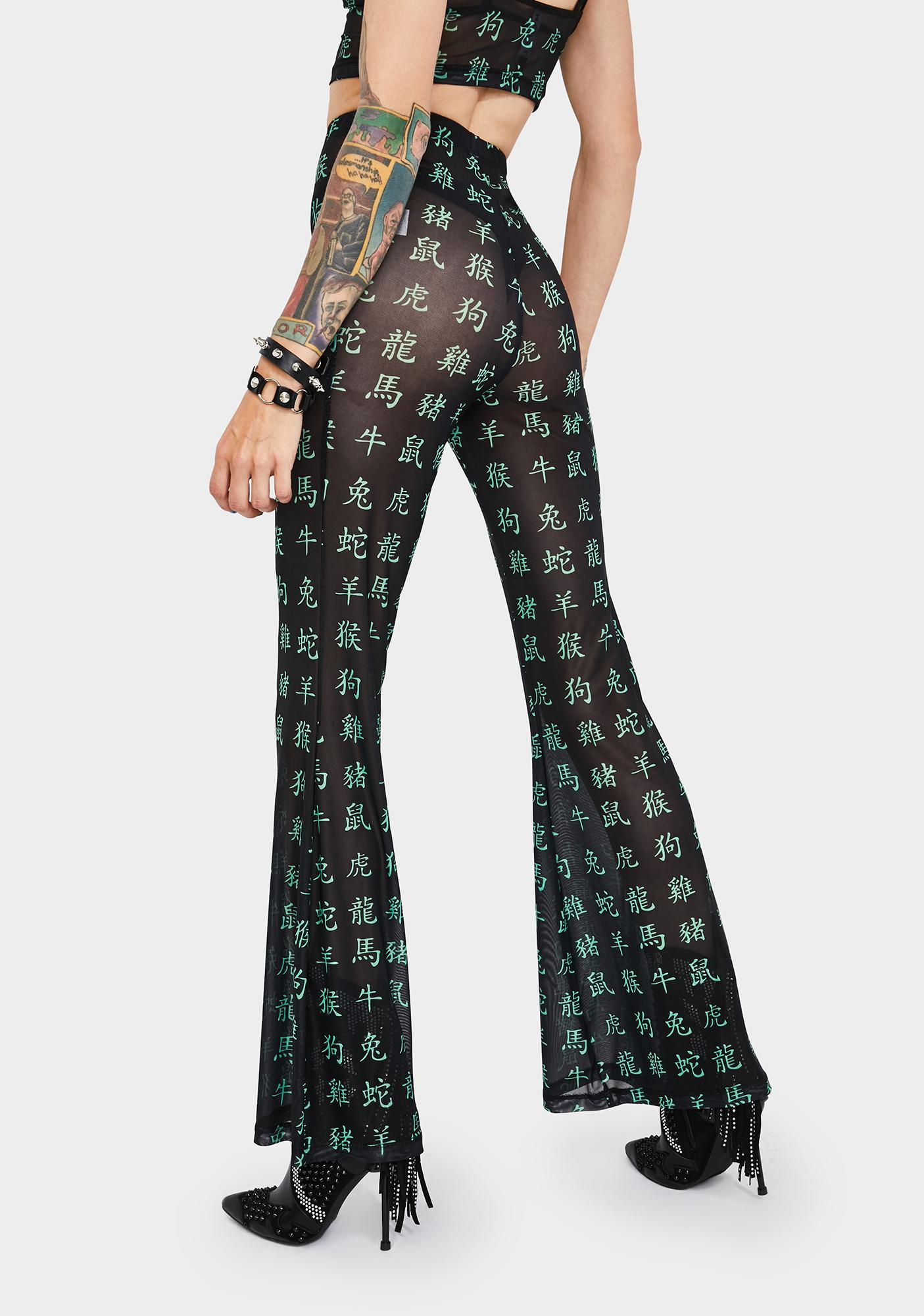 Motel Herlom Flare Pants