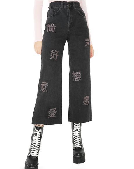 Pris Jeans